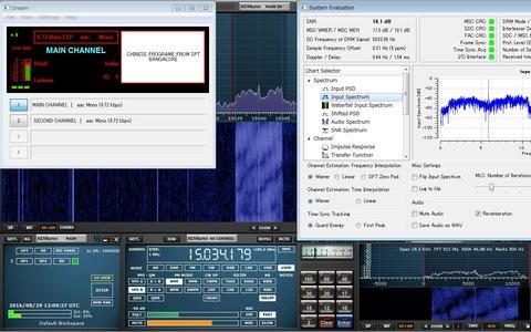 RTL-SDR V3 DRM