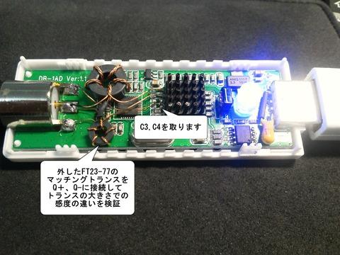 NEC_0427