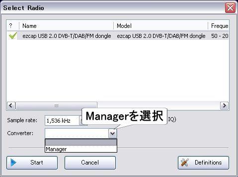SDRRadioV2-manegar