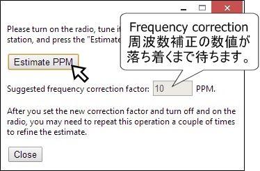 Radio Receiver セッティング②-1