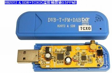 R820T2 TCXO