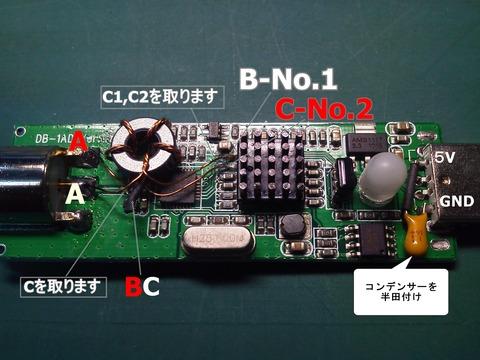 NEC_0425