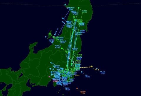 110523-VHF