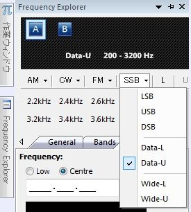 SDRRadio.com v2.0 Data-U