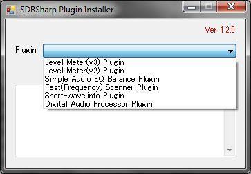 SDRSharp Plugin Install Ver1 2 0リリースです。 : KG-ACARS