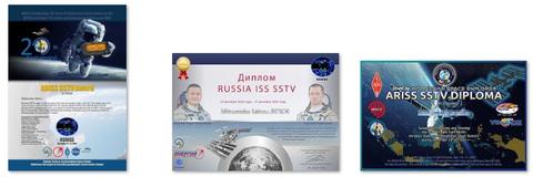 ISS Award