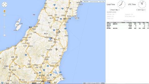 dump1090 map