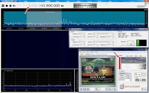 ISS-SSTV SDR#