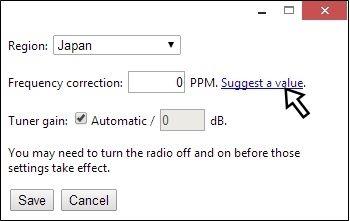 Radio Receiver セッティング①-1