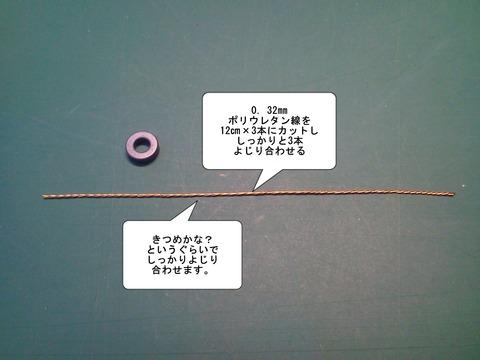 NEC_0421