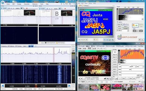 SSTV1