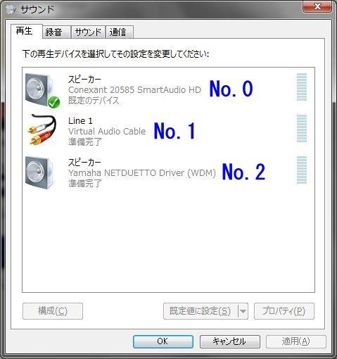 再生デバイス