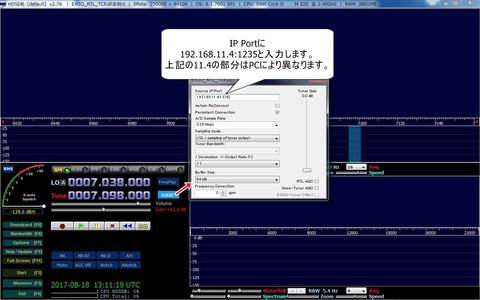 HDSDR-rtl_tcp