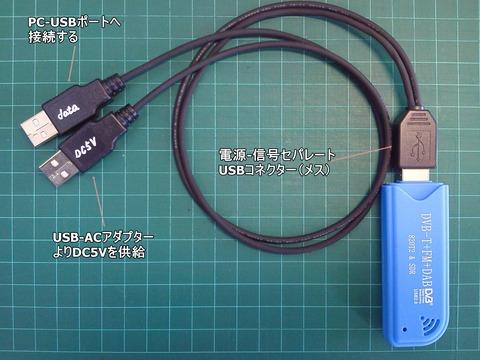NEC_1092
