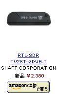 R820T 単品