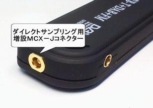 MCX-P