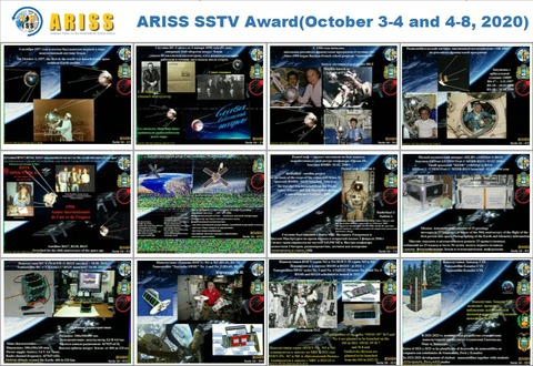 ISS-SSTV2020