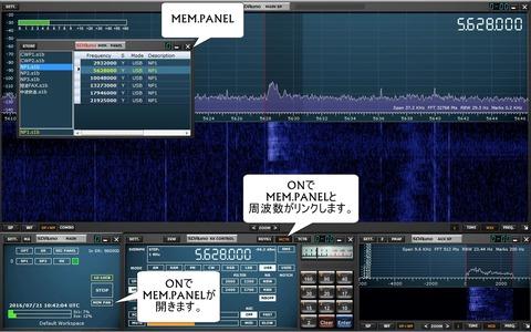 HF洋上管制周波数