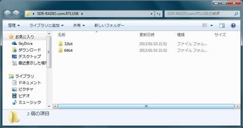RTLUSB ファイル