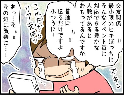 【PR】LINE桜クジつきスタンプ!別に…送りたい相手がいないわけじゃないんだからネッ