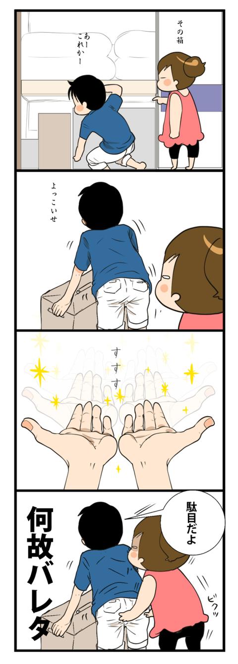 両手は添えるだけ