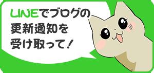 banner_line-1