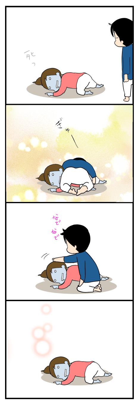 無言の妖精2