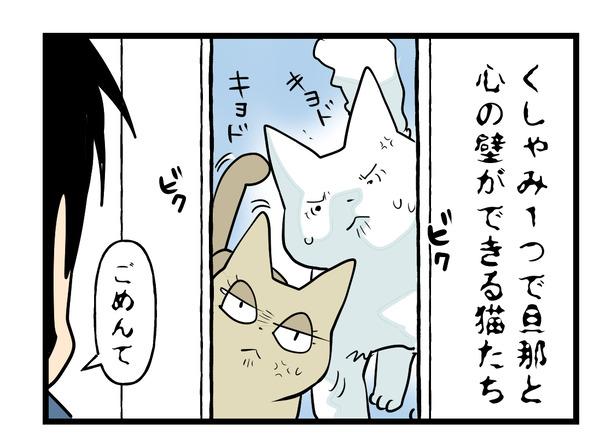 くしゃみ2