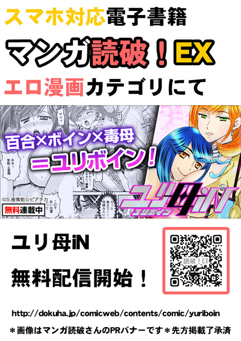 dokuhaokuchi01