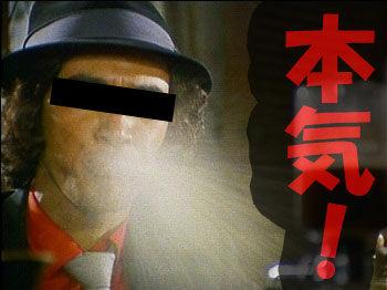 松田優作マジ