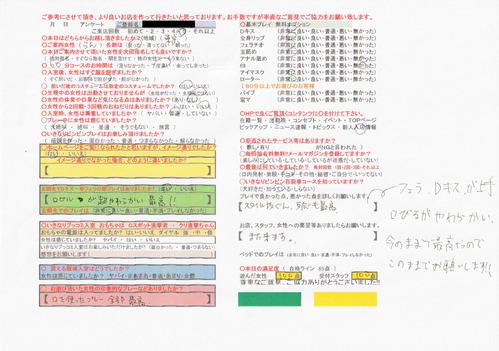 IMG_20200330_0001