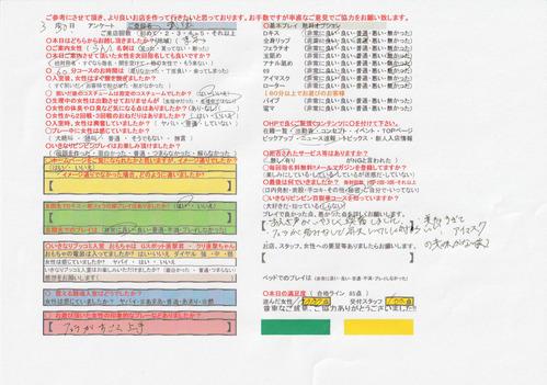 IMG_20200330_0002