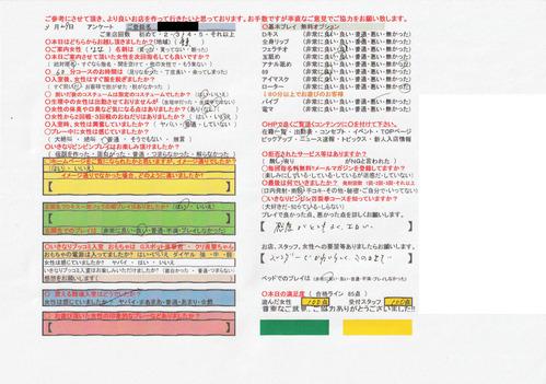 IMG_20200329_0001