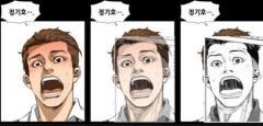 「スラムダンク」に酷似している韓国の漫画 連載打ち切り発表