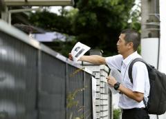 """富田林脱走犯が300万円の""""賞金首""""懸賞金目当てで仲間割れも?"""