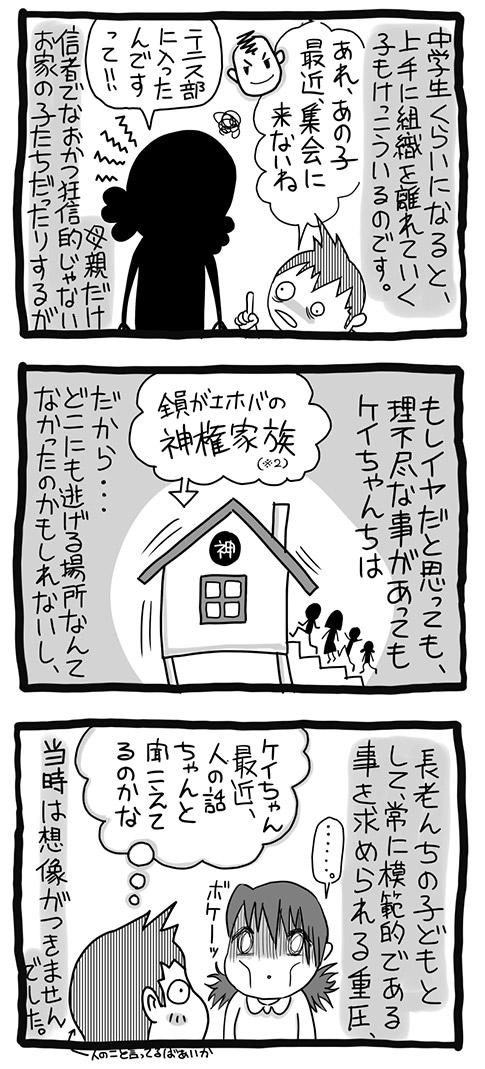 2015-PU2-8_07.jpg