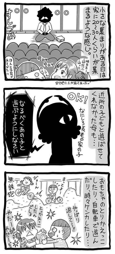 2015-PU2-8_02.jpg