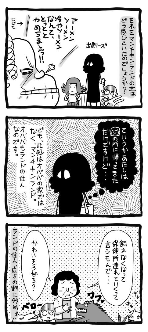 2015-PU3-9_04.jpg