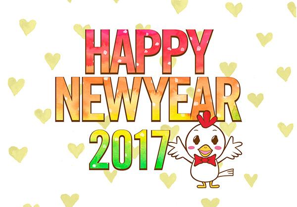 newyear2017-01-01-1
