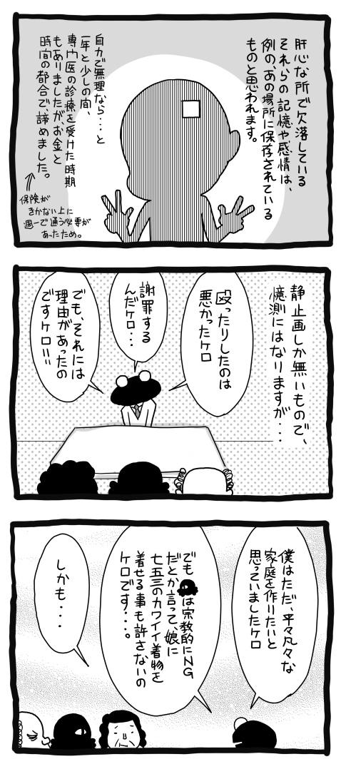2015-PU3-10_06.jpg