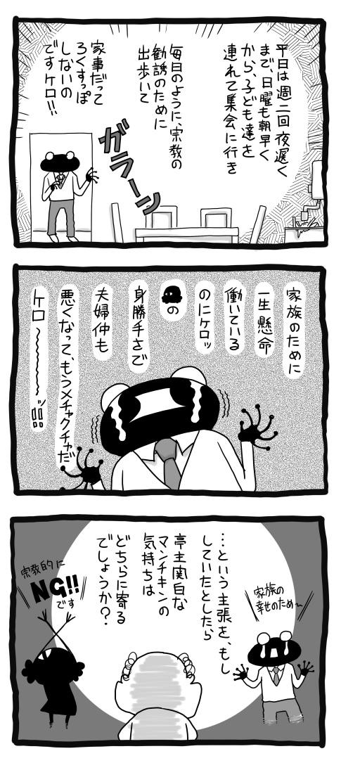 2015-PU3-10_07.jpg