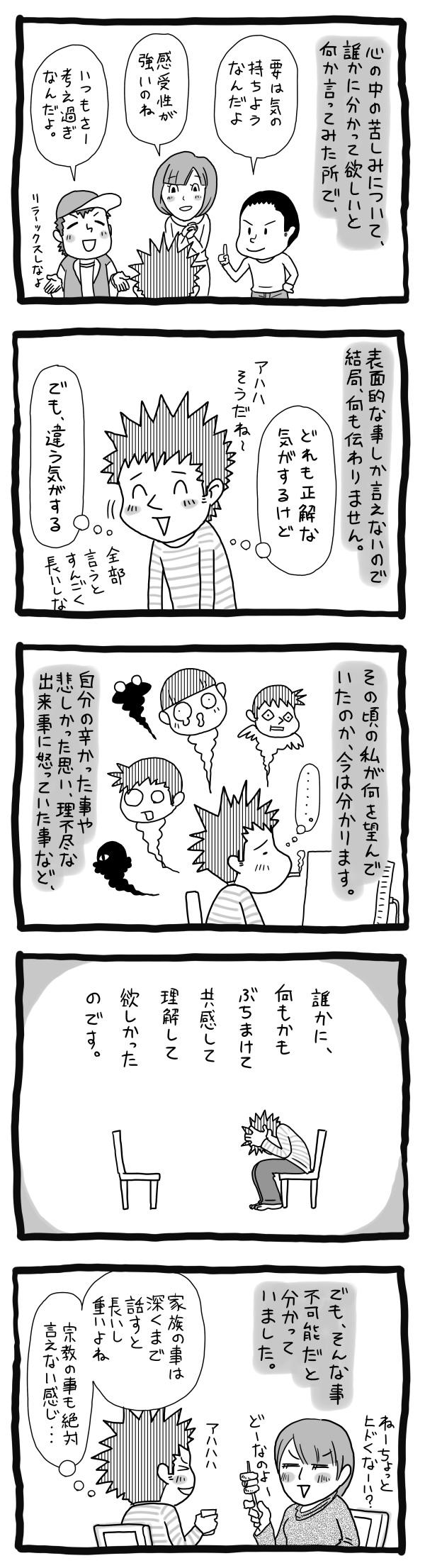 2015-PU04-04_05