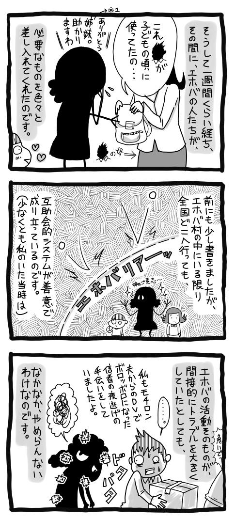 2015-PU3-8_05.jpg
