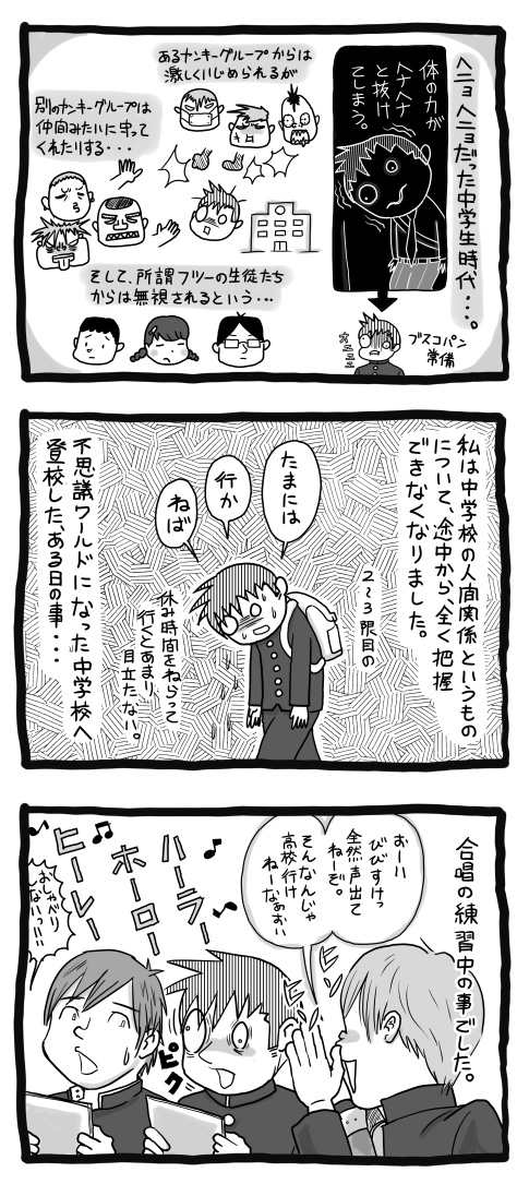 2015-PU3-10_01.jpg