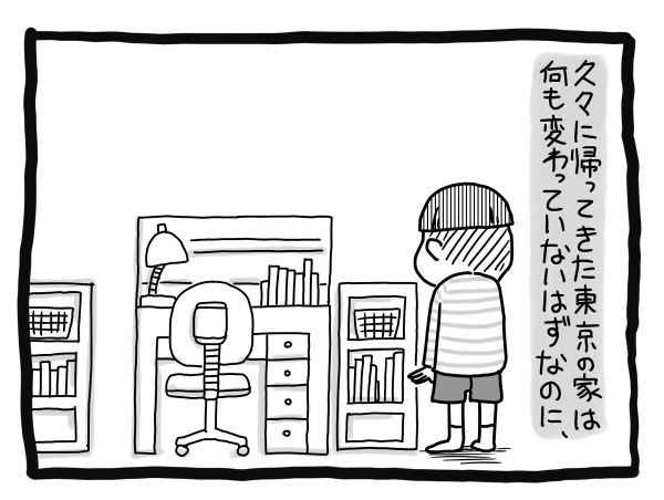 2015-PU3-13_01