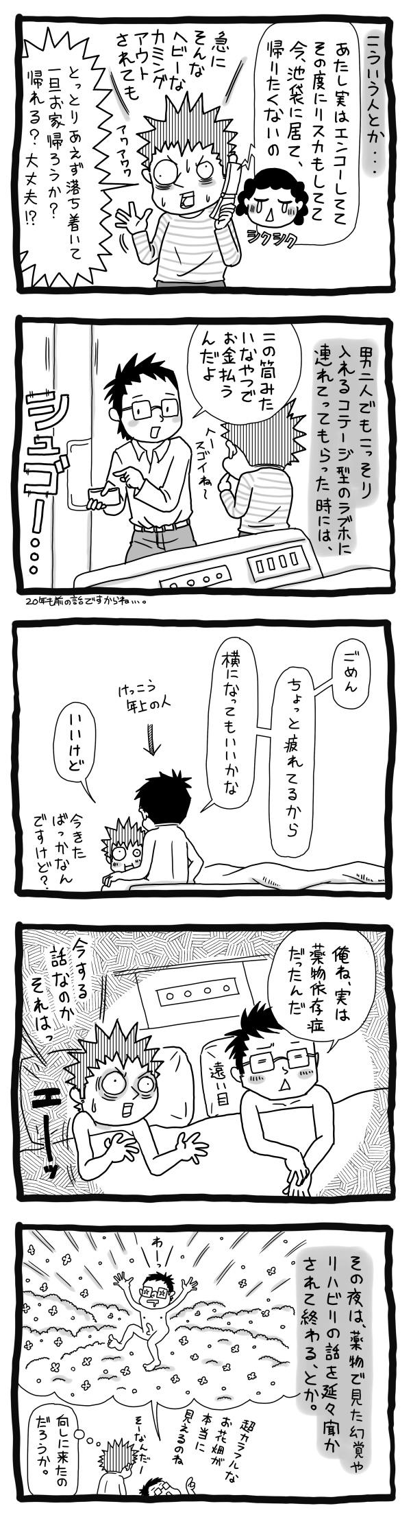 2015-PU04-04_03