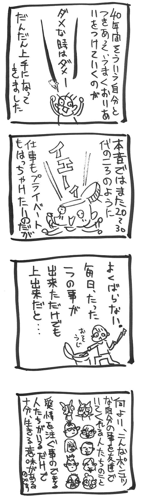 2017-10-01-2