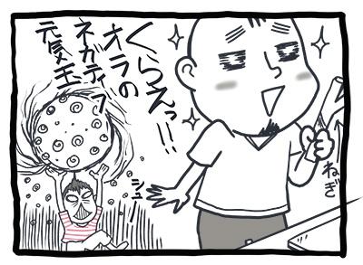 20150518-2.jpg