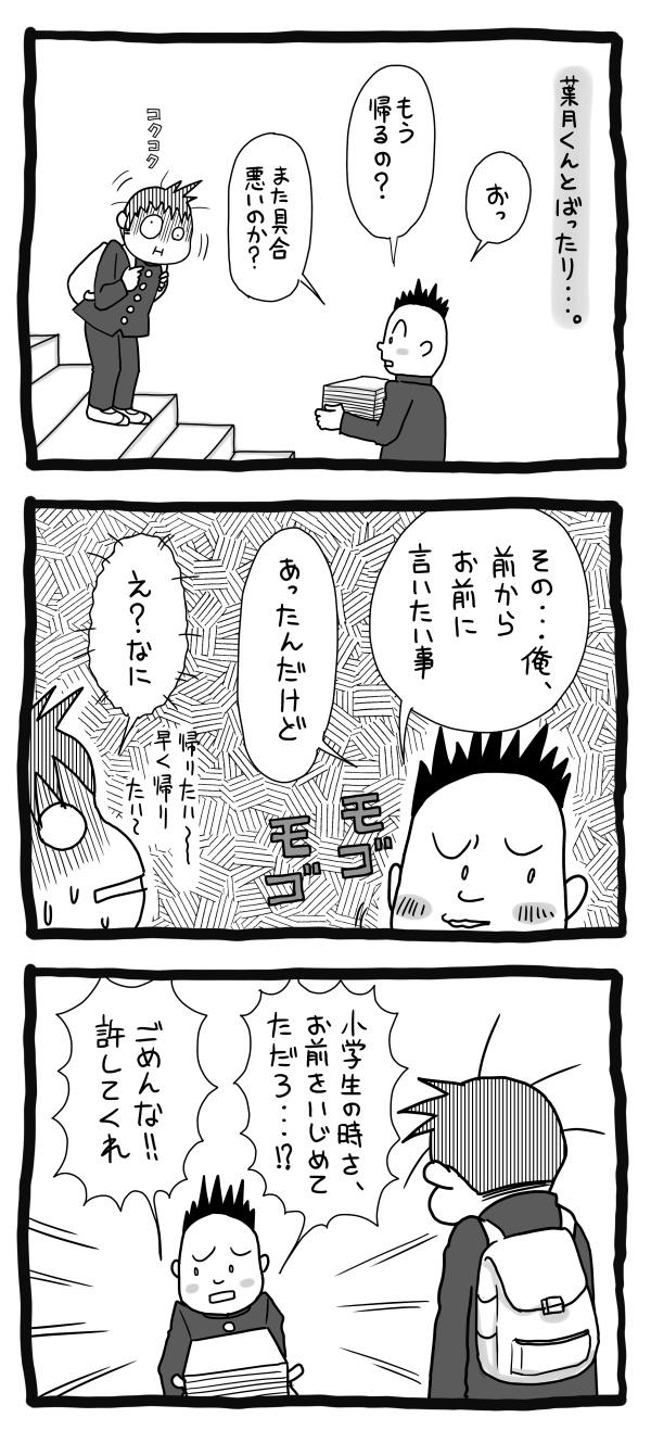 2015-PU3-12_06