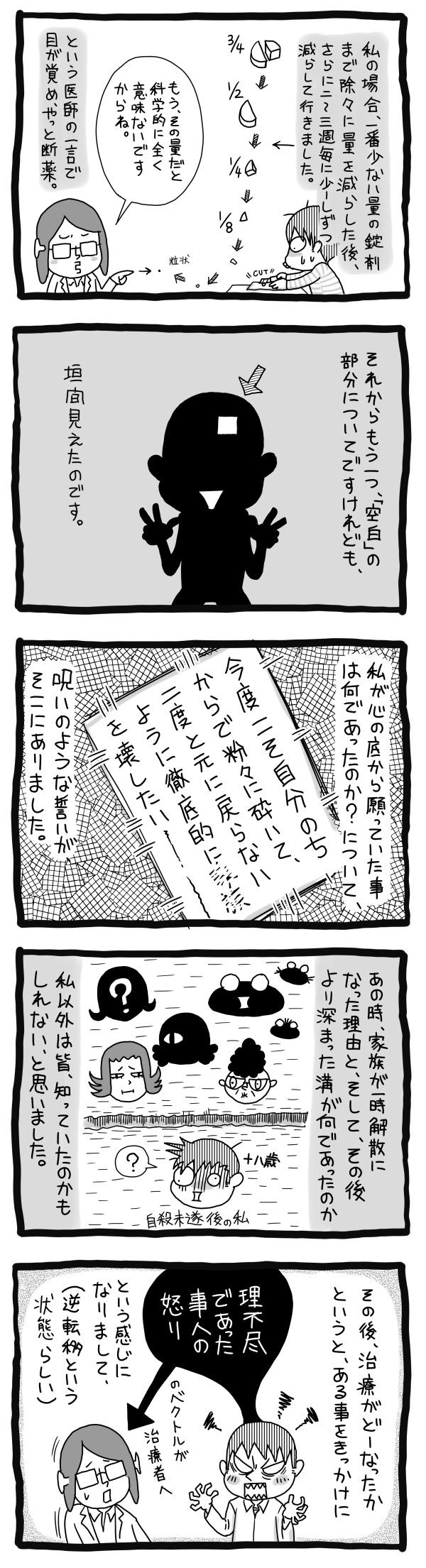 2015-PU04-01_05